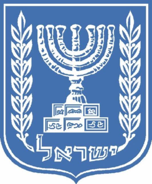 israeli-consulate-logo